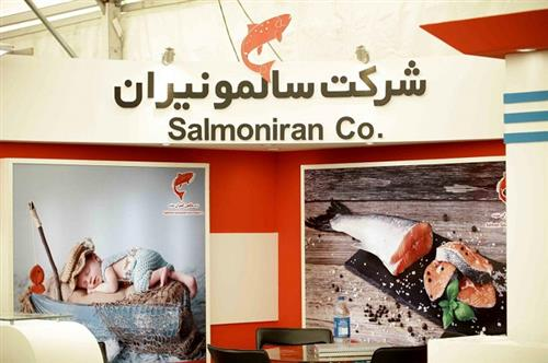 SalmoIran Attended the International Exhibition of Fisheries, Aquaculture and Related Rndustries