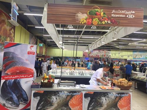 حضور وزیر شیلات نروژ و هیئت نروژی به دعوت شرکت سالمونیران در ایران - شو آشپزی در هایپر استار